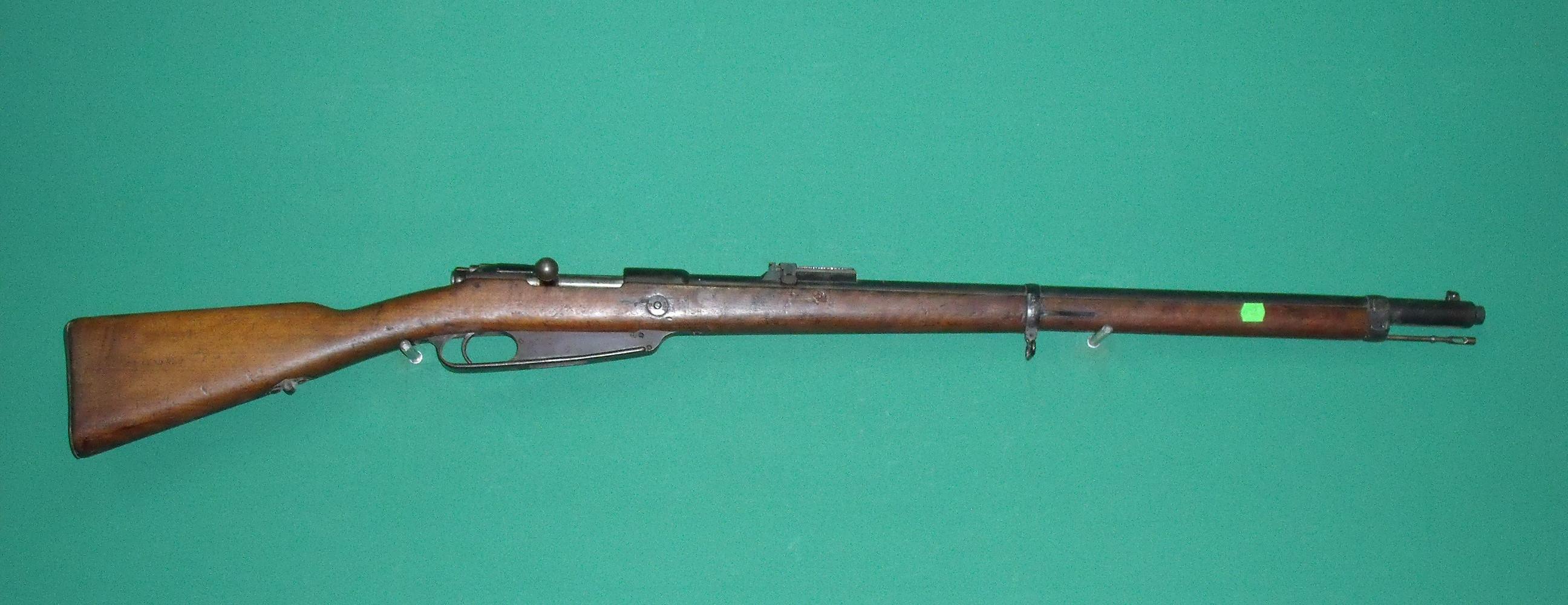 gewehr amberg 1890