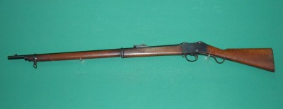 Fusil MARTINI PEABODY Roumain 1879