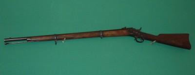 Fusil court Remington Rolling Block