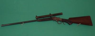 Rifle STEVENS