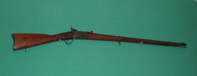 Fusil PEABODY 1867